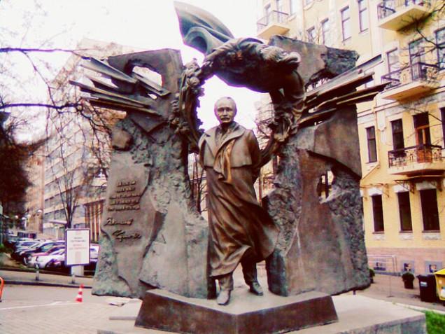 kiev-monument.jpg