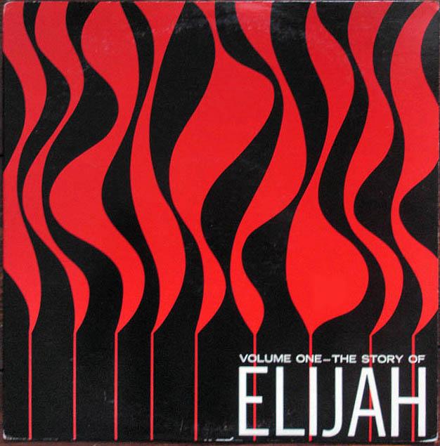 elijah-vol-1.jpg