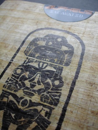Aupheus stamp detail