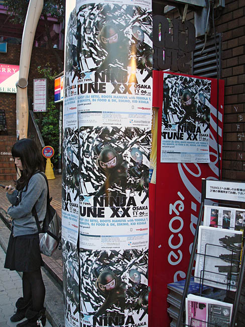 Posters in Osaka