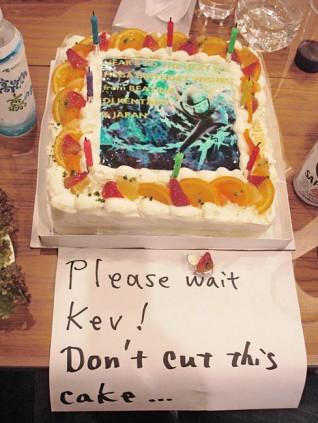 XX cake