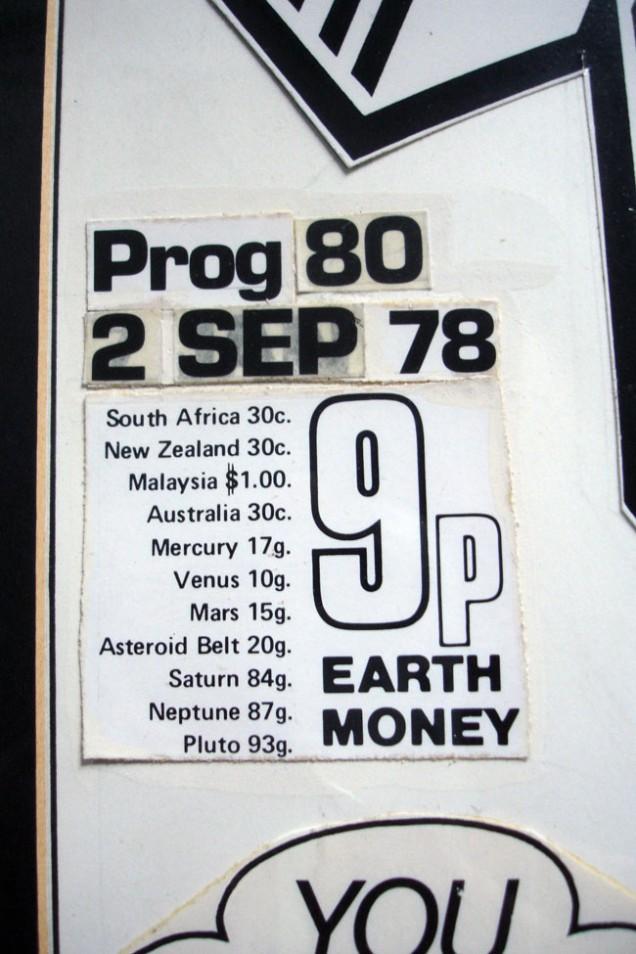 prog-80-detail-3