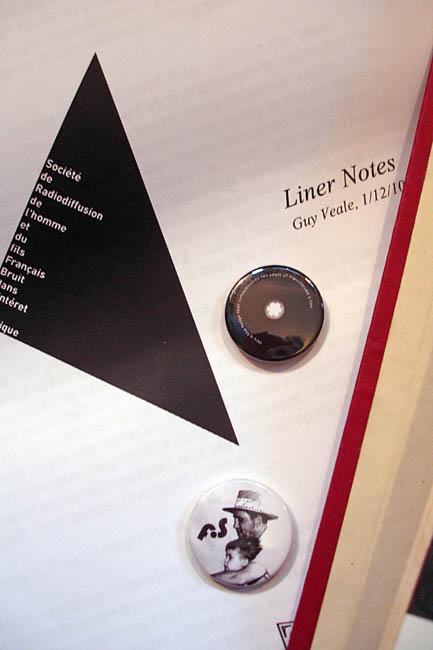 fs-liner-details