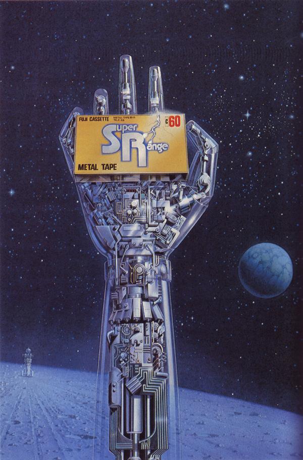 15_space_teriyaki