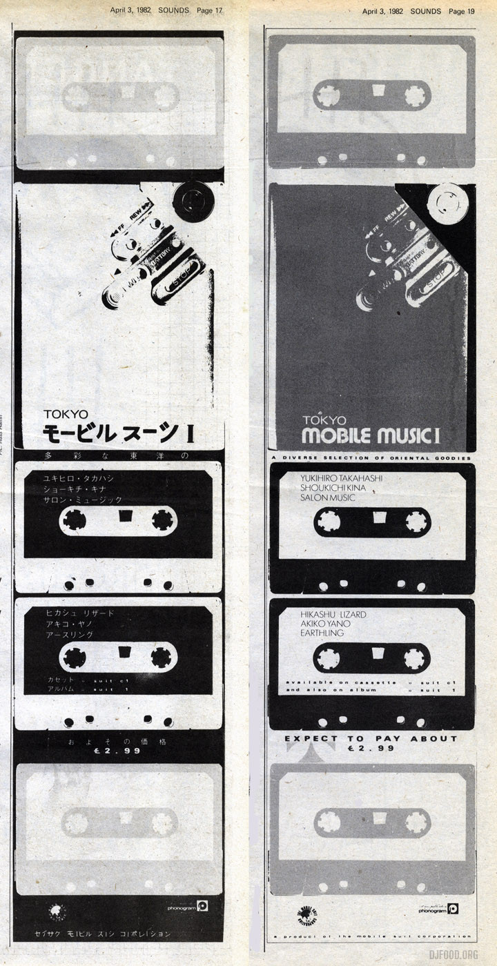 Mobile Music ad1+2 Sounds 03-04-82 web