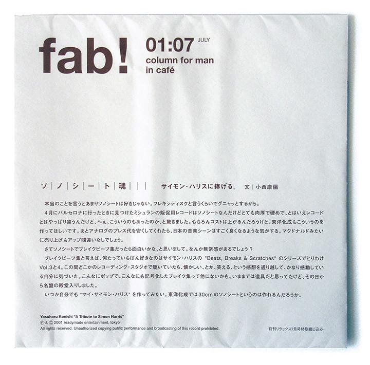 Flex38_Fab! front