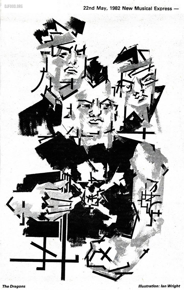 Ian Wright Dragons NME '82