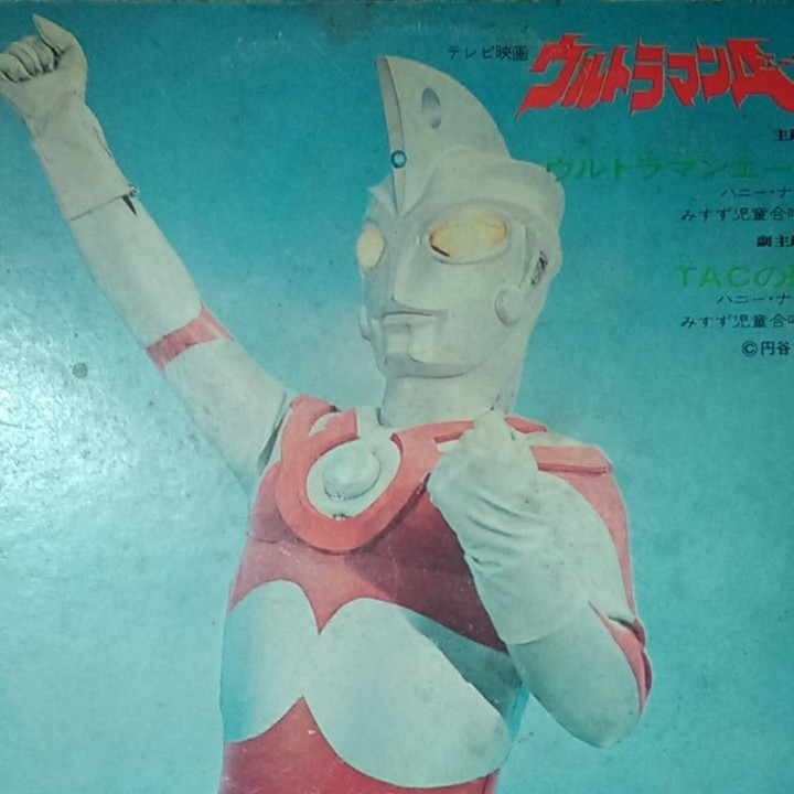 Ultraman451