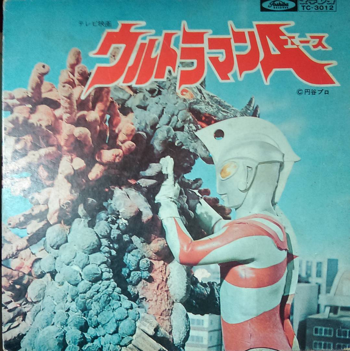 Ultraman452