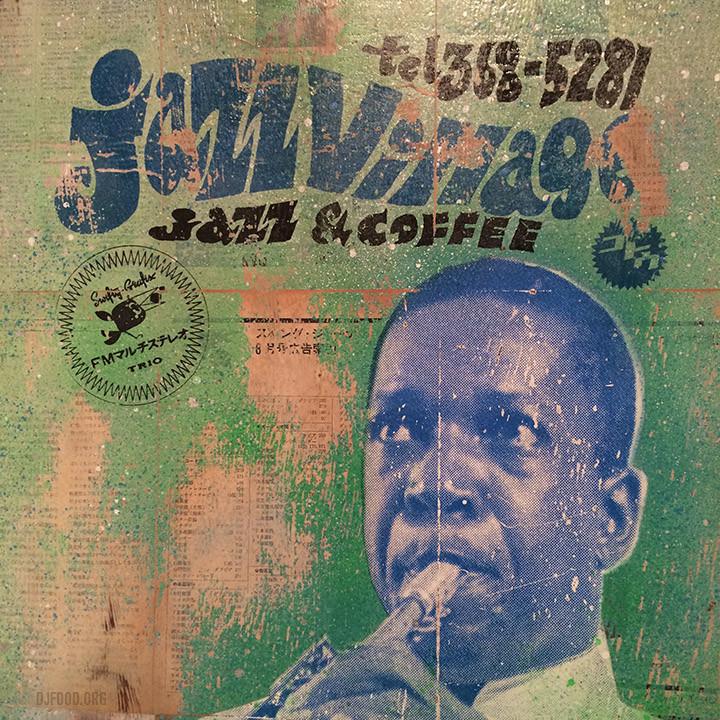 Swifty_John Coltrane2