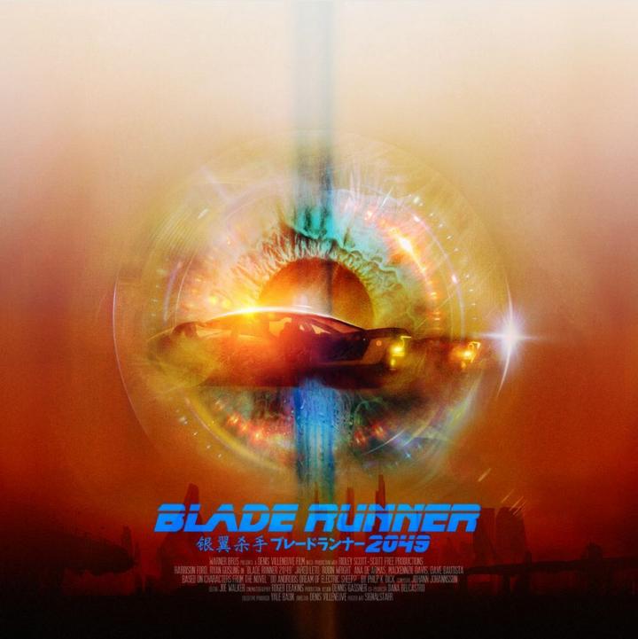 Bladerunner poster Signalstarr