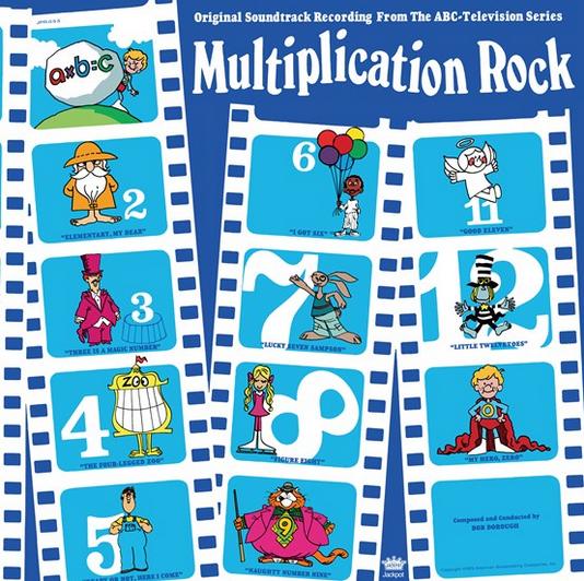 Multi Rock