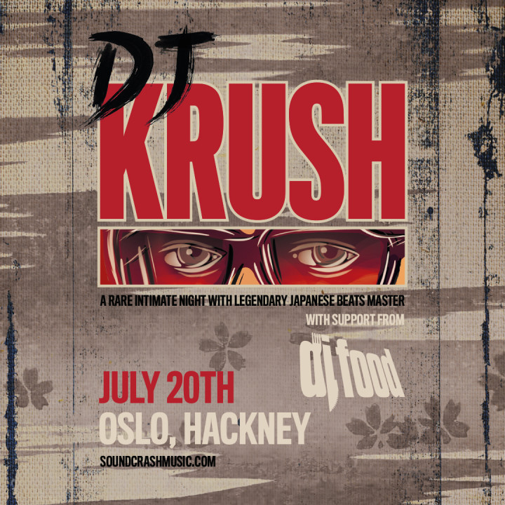 DJ Krush Oslo 2019 Instagram-2