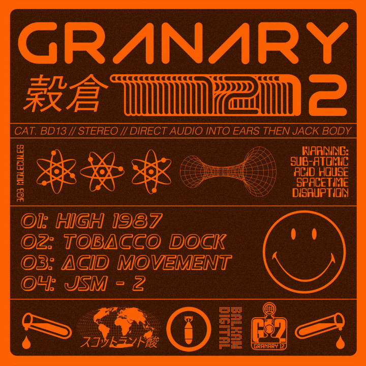 Granary12 EP